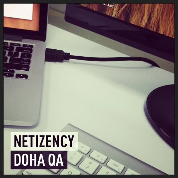 my desk at Netizency Doha
