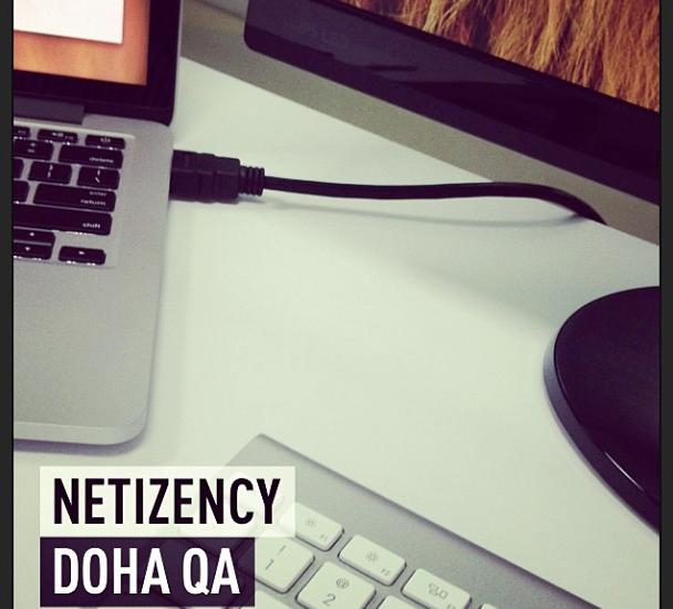 my desk at Netizency Doha